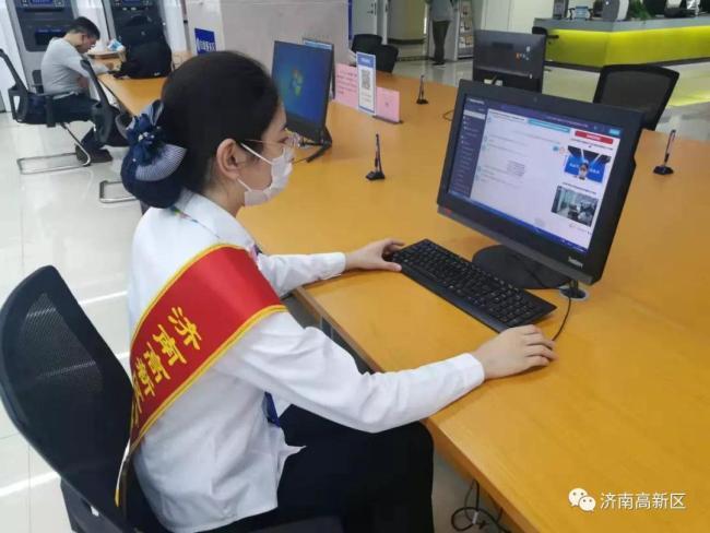 """济南高新区发起设立""""云牵手联盟"""" 助推""""跨省通办""""再升级"""