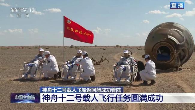 """""""从这里飞向太空""""——菏泽首届中国航天事业创建65周年大型科普展即将启幕"""