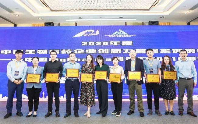 """齐鲁制药上榜""""中国BigPharma企业创新力TOP10"""",位列第4"""