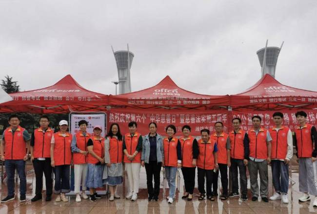 在九月,7.5万潍坊人捐出了204万元善款