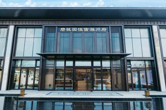融时代艺术与现代风格,铸就城市新封面——潍坊碧桂园国风醉美示范区来袭