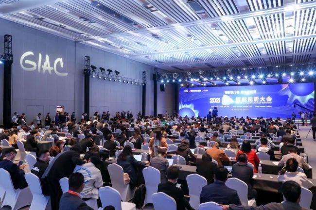 """2021(GIAC)智能视听大会开幕,青岛正成为""""数字新格局""""下的开放平台"""