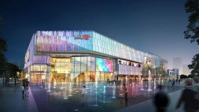 一座大城 万般精彩——济南世茂摩天城商业、教育配套加速兑现