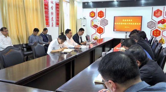枣庄高新区优化营商环境工作调度推进会议召开
