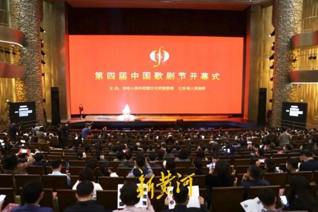 民族歌剧《沂蒙山》拉开第四届中国歌剧节大幕