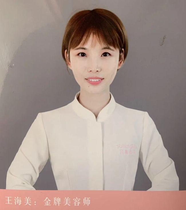 10年专注一件事——记莎蔓莉莎杭州万家星成会所优秀美容师王海美