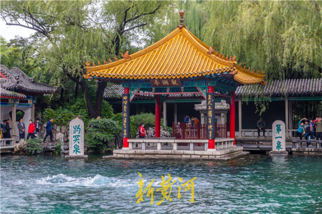 央视《新闻联播》聚焦济南:改善水生态环境,打造魅力泉城