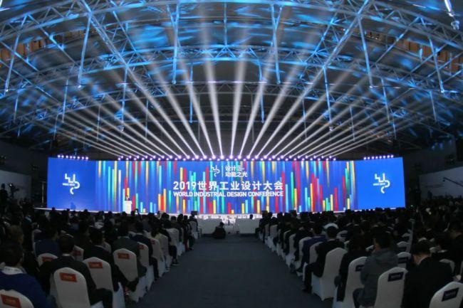 """这就是山东·烟台丨第五届世界工业设计大会今日开幕,""""设计之都""""正款款走来"""