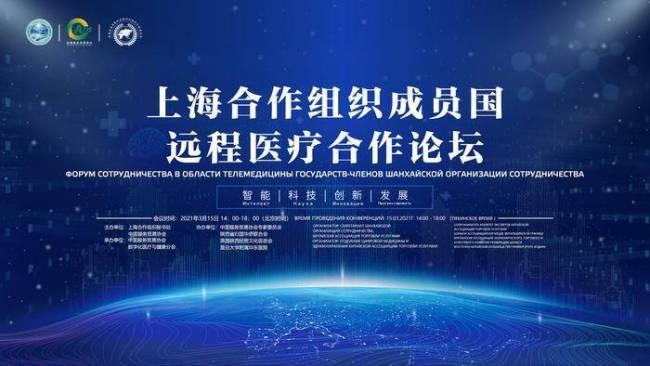 """中国数字化医疗技术 助力""""一带一路""""医疗事业发展"""