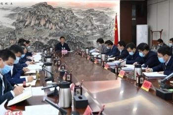 咸阳市委网络安全和信息化委员会召开全体会议