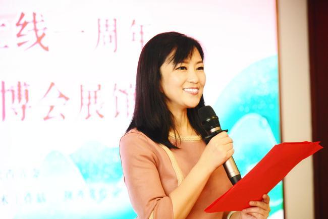 遇见陕茶遇见你 第二届陕西网上茶博会展馆启动