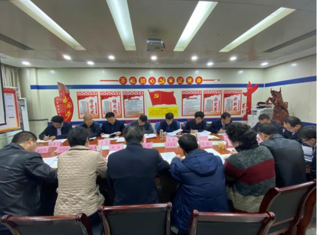 商洛市发改委党史学习教育活动丰富多彩