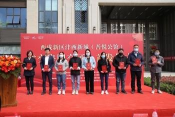 """西咸新区沣西新城新建商品房进入""""交房即交证""""时代"""