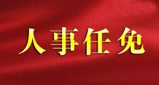 李春临任中共榆林市委书记
