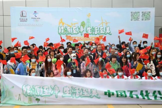 中国石化新星公司在陕举办公众开放日品牌活动