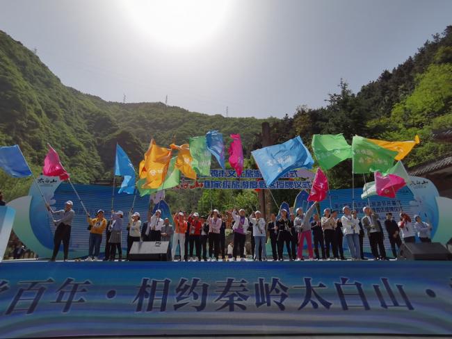 第十届宝鸡市文化旅游节在太白山旅游景区盛大开幕