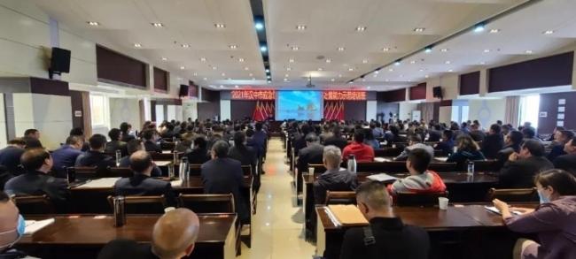 汉中市应急管理局:扎实学党史 为民办实事