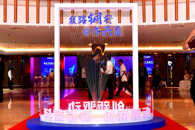 铜川将启动百余特色产业项目建设 多重扶持政策邀客商投资!