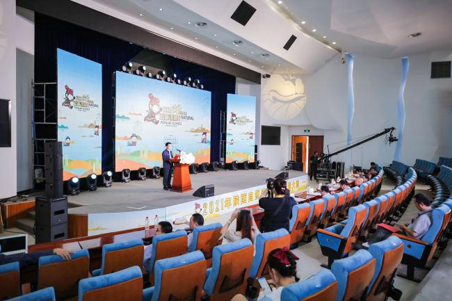 2021年陕西自然资源科普讲解大赛完美收官