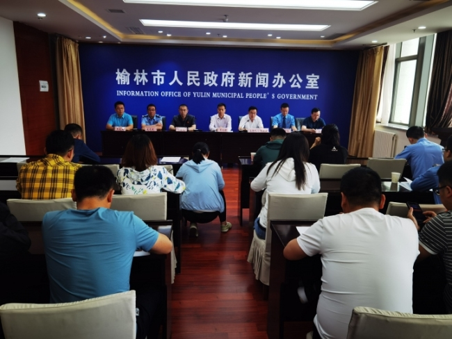 陕西榆林1615名干警主动向组织说明问题,处理680人