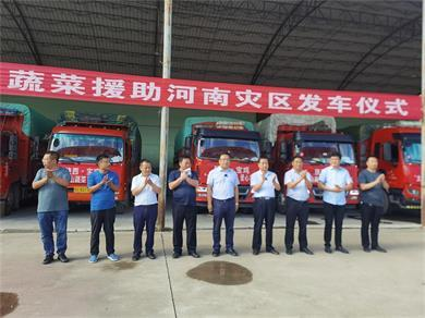 陕西太白县:一天筹集252吨高山蔬菜驰援河南,22辆爱心卡车已出发