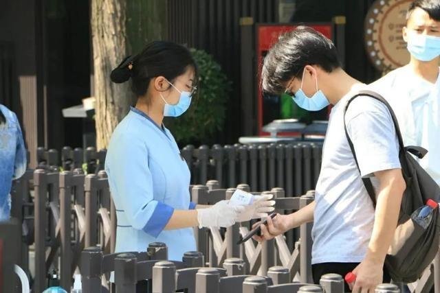 陕西多地、多景区发布最新疫情防控措施!