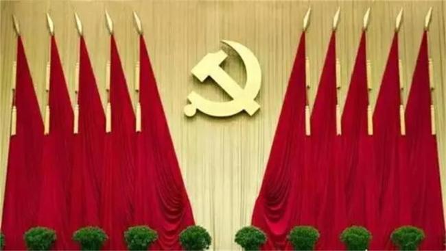 中央纪委国家监委发布第一批执纪执法指导性案例