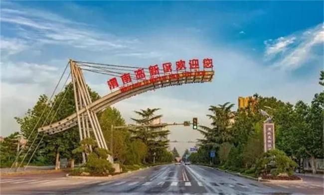 工业总产值达111.47亿元!渭南高新区入选国家创新型产业集群试点