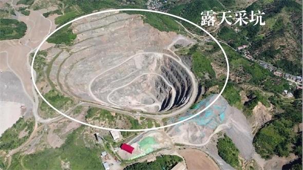 中央生态环保督察:中国黄金集团河北金厂峪矿业公司长期违法露天开采