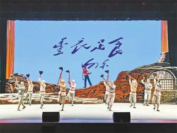 生动再现军民齐心大生产的劳动场景 革命歌舞剧《南泥湾》首演成功