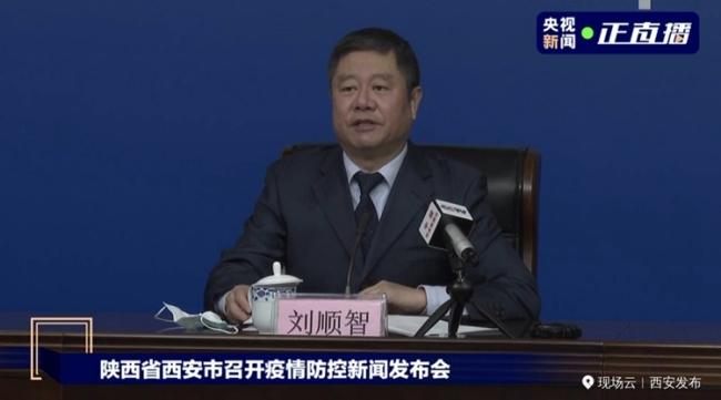 上海旅行团一行7人均阳性,西安活动范围通报