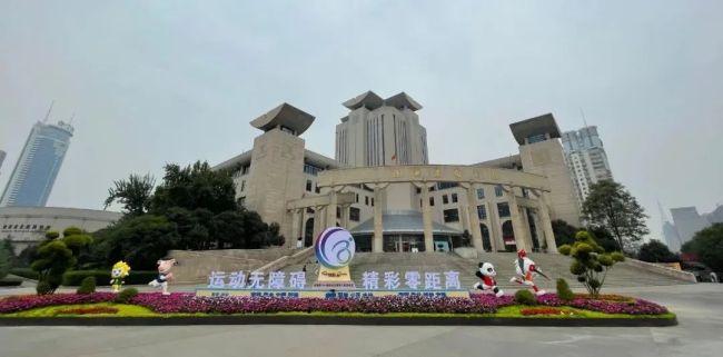 陕西省图书馆:来陕返陕读者需持48小时内核酸证明方可入馆