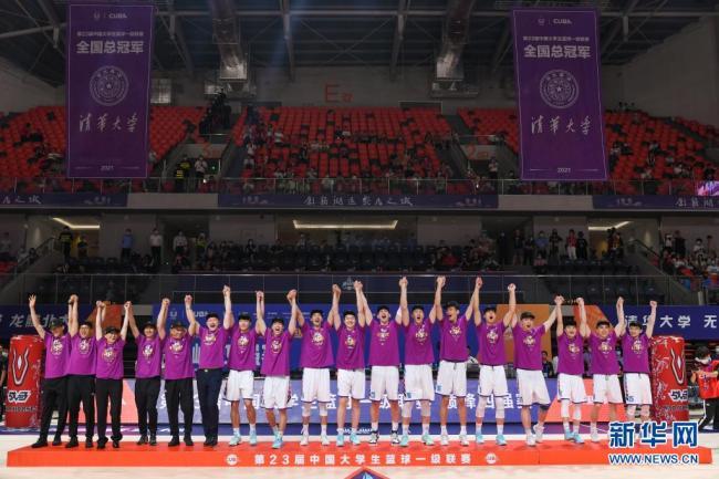 CUBA总决赛:清华大学夺冠