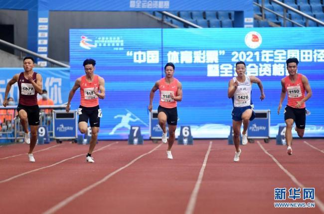 全国田径锦标赛:男子100米陈冠锋10秒06夺冠