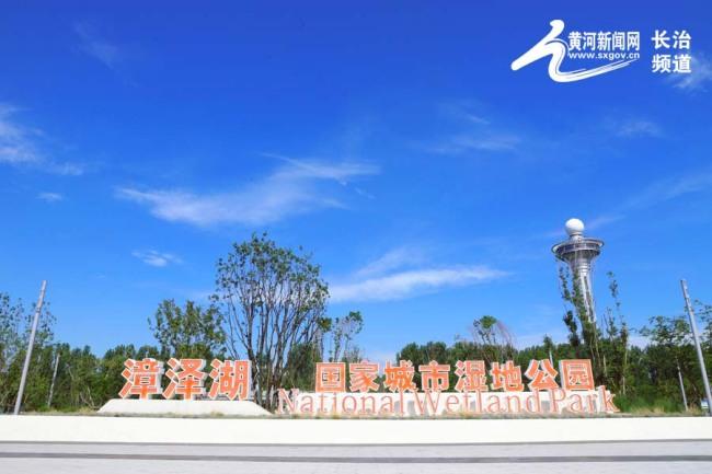 """漳泽湖湿地公园:夏日美景""""荷""""处寻"""