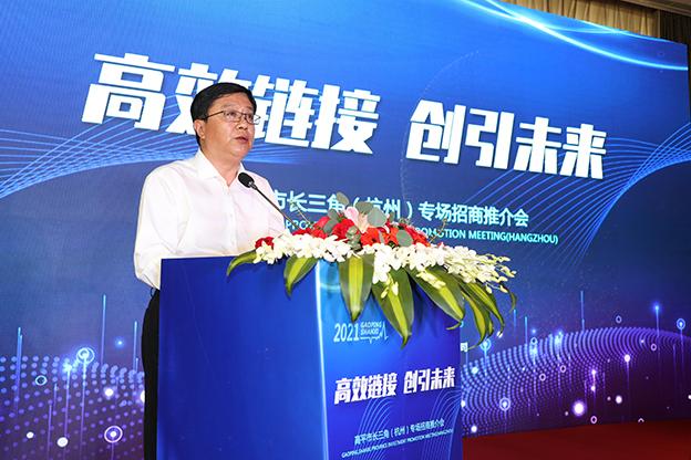 高平赴杭州招商推介 22个项目集中签约