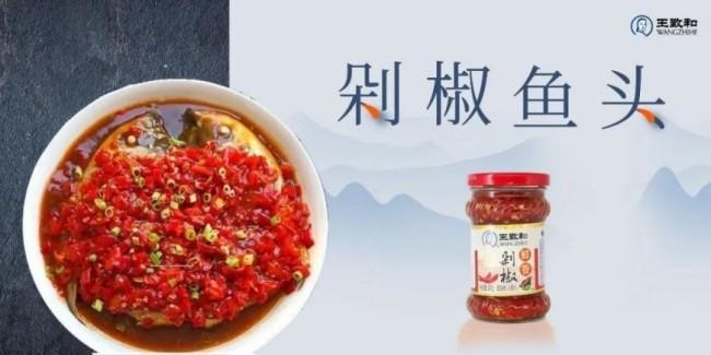 《中餐厅》里的国潮美食,用地道中国料,寻地道中国味!