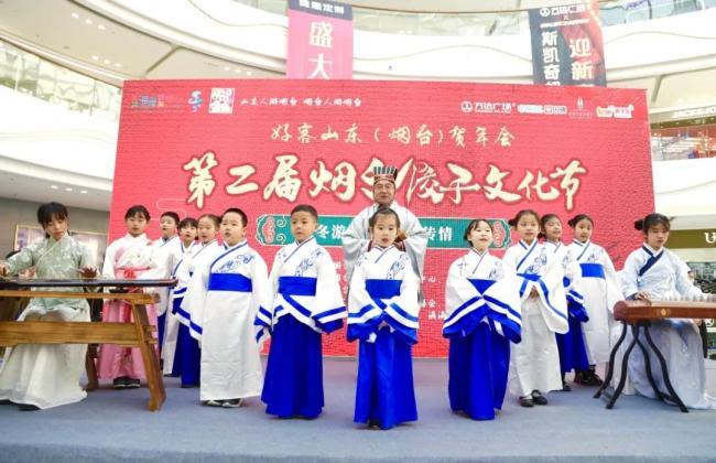 山东烟台:饺子节传承胶东美食文化