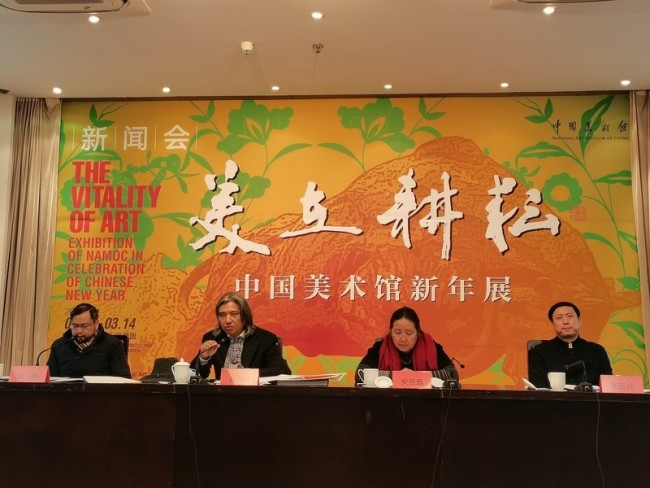 中国美术馆2021新年大展喜迎瑞牛