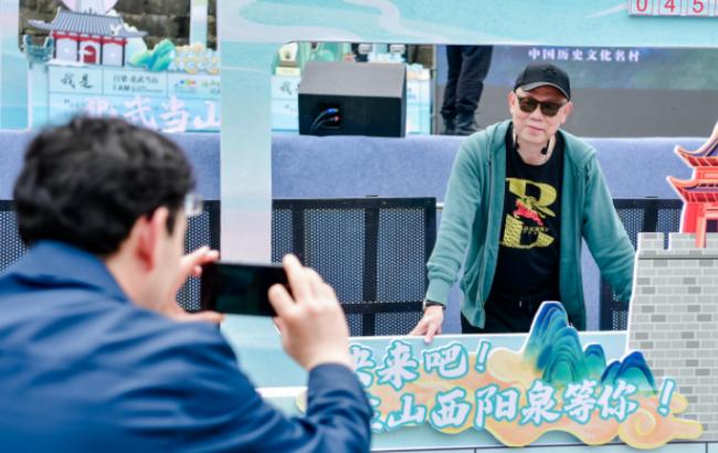 """山西""""请苏来 晋等你""""文旅推介活动走进江苏,推出多重惠民旅游政策"""