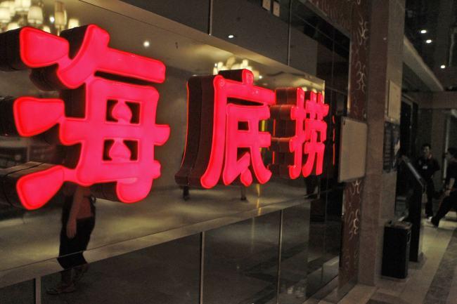 北京49家餐企存环境问题 海底捞必胜客等上黑榜