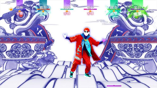 育碧宣布下架《舞力全开》中的《大碗宽面》