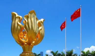 香港中联办:香港现行选举制度存在明显漏洞和缺陷 必须采取坚决措施予以解决