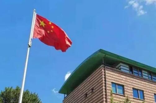 中方谴责比利时涉疆提案:是对14亿中国人民的挑衅