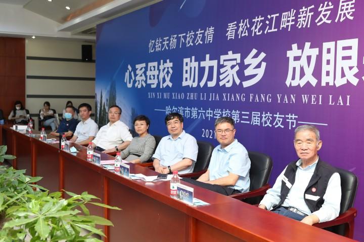 陈远飞副市长携市教育局、市企业和投资服务局领导莅临会议现场~1