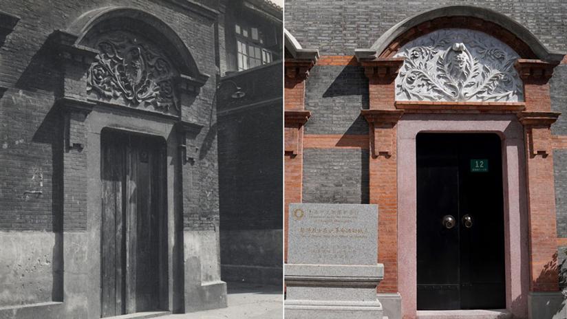 中共中央军委机关旧址纪念馆对外开放