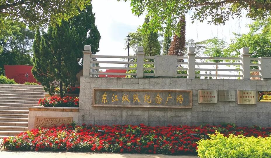 寺院中的革命遗迹:广州华峰寺藏经阁(炮楼)