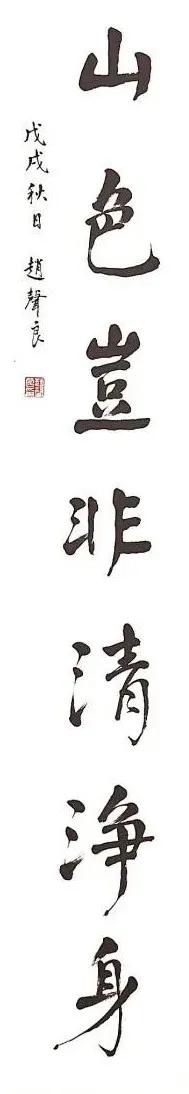 灵隐寺灵鹫飞来佛教艺术展部分参展作品