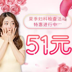 上海妇科排名榜前十是