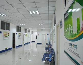 潍坊京都白癜风医院